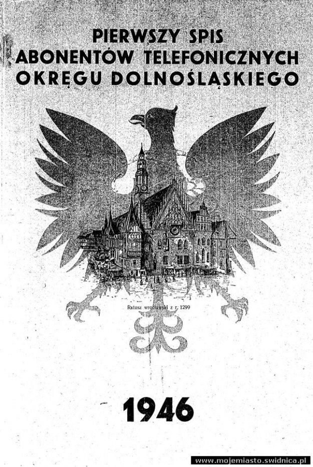 pierwszy_spis_abonentow_telefonicznych_1946_swidnica