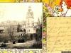 powiat_do_45_siedlimowice_002