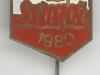 varia_po_45_solidarnosc_1980_019