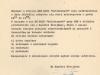varia_po_45_solidarnosc_1981_019