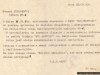 varia_po_45_solidarnosc_1982_022