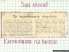varia_po_45_solidarnosc_1986_002