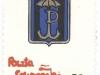 varia_po_45_solidarnosc_1987_020