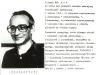 varia_po_45_solidarnosc_1989_014